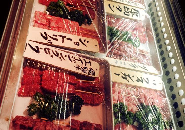 ネタケースの肉