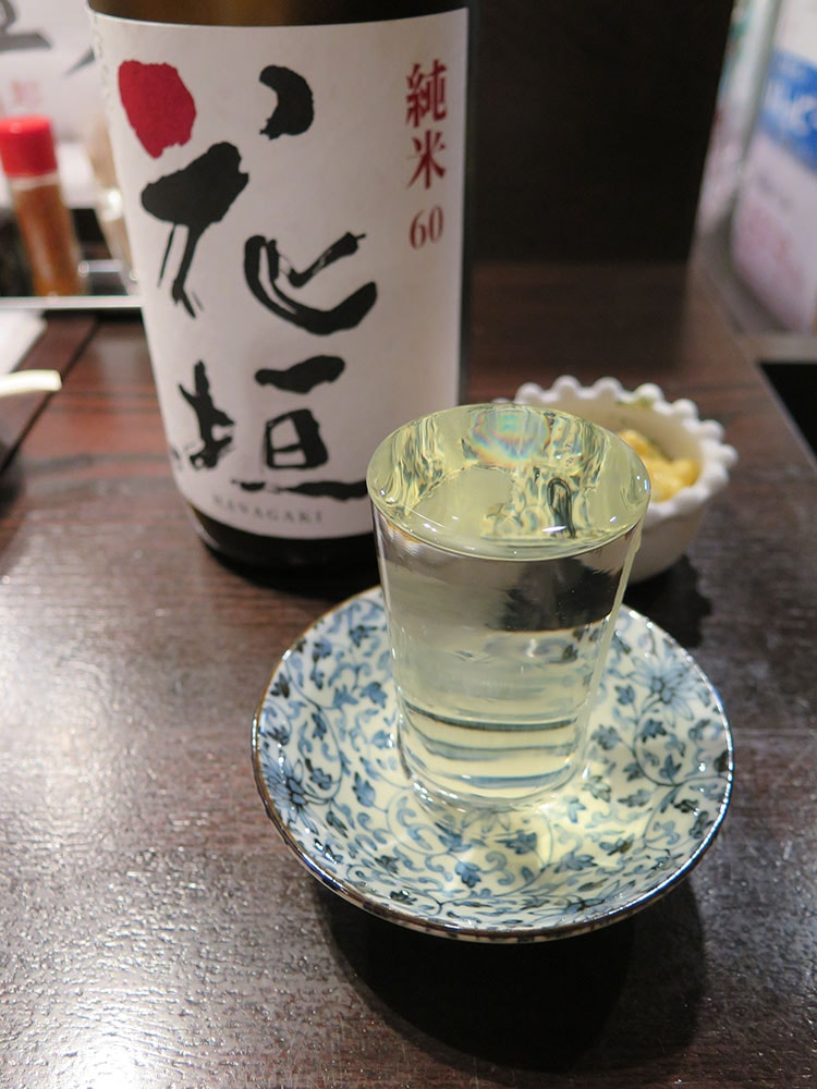 花垣 日本酒