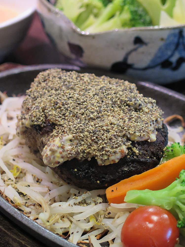 牛タンハンバーグ 180g 大盛りペッパーマスタード